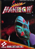 Space Manbow MSX Front Cover