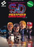 SD Snatcher MSX Front Cover