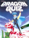 Dragon Quiz MSX Front Cover