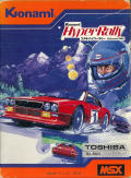 Hyper Rally MSX Front Cover