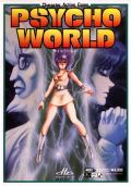 Psychic World MSX Front Cover