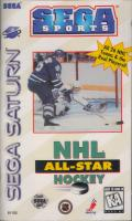 NHL All-Star Hockey SEGA Saturn Front Cover