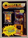 Omega Race ColecoVision Front Cover