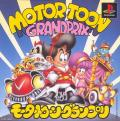 Motor Toon Grand Prix PlayStation Front Cover
