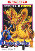 Dragon Buster II: Yami no Fūin NES Front Cover