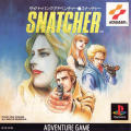 Snatcher PlayStation Front Cover