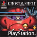 Ghost in the Shell PlayStation Front Cover
