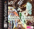 Elemental Gearbolt PlayStation Front Cover