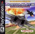 Ace Combat 3: Electrosphere PlayStation Front Cover