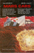 Mars Cars Apple II Front Cover