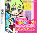 Kira Kira Pop Princess Nintendo DS Front Cover