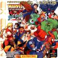 Marvel Super Heroes vs. Street Fighter PlayStation Front Cover