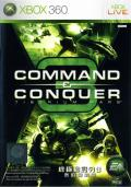 Command & Conquer 3: Tiberium Wars Xbox 360 Front Cover