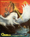 Hi-Res Adventure #4: Ulysses and the Golden Fleece Atari 8-bit Front Cover