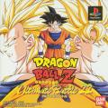 Dragon Ball Z: Ultimate Battle 22 PlayStation Front Cover
