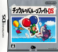 Tingle's Balloon Fight DS Nintendo DS Front Cover