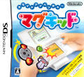 Slide Adventure: Mag Kid Nintendo DS Front Cover
