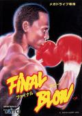 Final Blow Genesis Front Cover