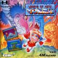Legend of Hero Tonma TurboGrafx-16 Front Cover