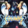 Columns TurboGrafx-16 Front Cover