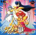Valis III TurboGrafx CD Front Cover