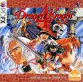 Dragon Knight 4 PC-FX Front Cover