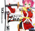 Izuna: Legend of the Unemployed Ninja Nintendo DS Front Cover