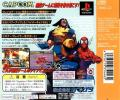 Marvel Super Heroes vs. Street Fighter PlayStation Back Cover