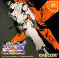 Super Street Fighter II Turbo Dreamcast Front Cover
