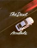 The Duel: Test Drive II DOS Front Cover
