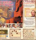 Sid Meier's Civilization III Windows Inside Cover Right Flap