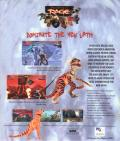 Primal Rage DOS Back Cover