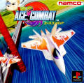 Air Combat PlayStation Front Cover