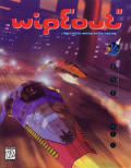 WipEout DOS Front Cover
