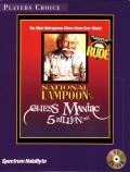 National Lampoon's Chess Maniac 5 Billion and 1 DOS Front Cover