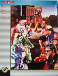Ultimate Body Blows DOS Front Cover