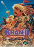 Genghis Khan II: Clan of the Gray Wolf DOS Front Cover
