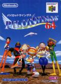 Pilotwings 64 Nintendo 64 Front Cover
