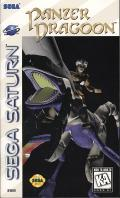 Panzer Dragoon SEGA Saturn Front Cover