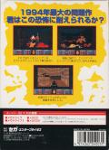 DOOM SEGA 32X Back Cover
