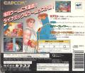 X-Men vs. Street Fighter SEGA Saturn Back Cover