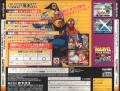 Marvel Super Heroes vs. Street Fighter SEGA Saturn Back Cover
