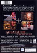 Quake III: Revolution PlayStation 2 Back Cover