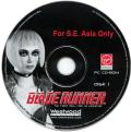 Blade Runner Windows Media Disc 1