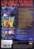 Marvel vs. Capcom 2 PlayStation 2 Back Cover