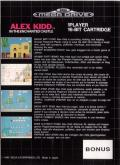 Alex Kidd in the Enchanted Castle Genesis Back Cover
