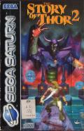 The Legend of Oasis SEGA Saturn Front Cover