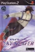 Sky Surfer PlayStation 2 Front Cover