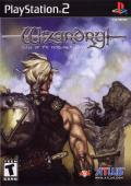 Wizardry: Tale of the Forsaken Land PlayStation 2 Front Cover