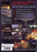 WinBack: Covert Operations PlayStation 2 Back Cover